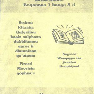 የማርቆስ ወንጌል፣ ክፍል 1 (ኦሮምኛ) – Mark's Gospel, Part 1 (Oromiffa)