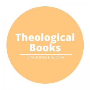 Theological Books | የሥነ መለኮት መጻሕፍት