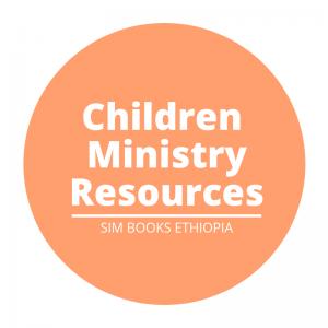 Chrildren Ministry | የልጆች አገልግሎት