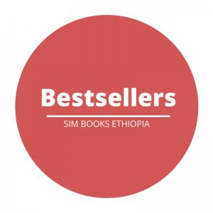 Bestsellers 2018 | የ2011ዓ.ም ምርጥ 10 የወንጌል ስርጭት ትራክቶቻችን