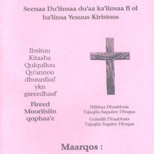 የማርቆስ ወንጌል፣ ክፍል 2(ኦሮምኛ) – Mark's Gospel, Part 2(Oromiffa)