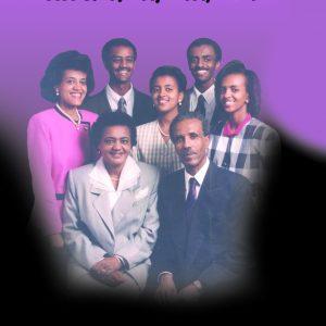 ክቡር የጋብቻ ሕይወት በመጋቢ አበበ ብርሃኑ – Honorable Marriage Life by Pastor Abebe Birhanu
